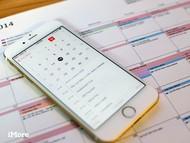 iphone_6_calendar_ultimate_guide_hero 2